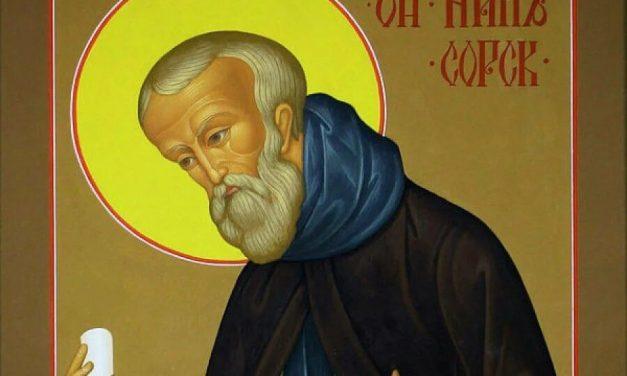 Св. Нил Сорски