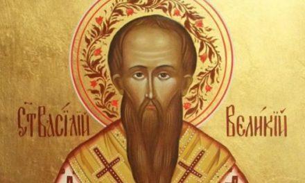 За постот – Свети Василиј Велики