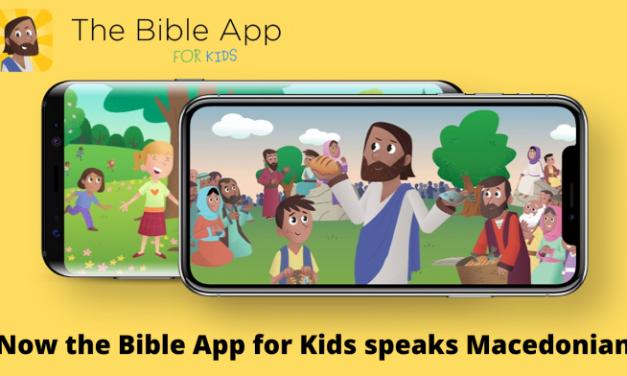 """Апликација """"Библија за деца"""" достапна на македонски јазик"""