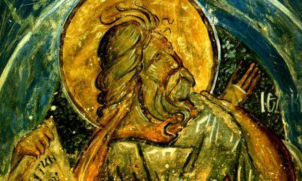Свети пророк Езекиил