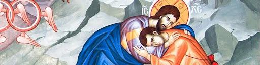 За простувањето – протоереј Александар Шмеман