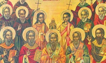 Култот на Светите Петнаесет свештеномаченици (втор дел)