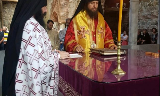 Викарен Епископ Јаков Стобиски: ДА ПОГЛЕДНЕМЕ ИСКРЕНО ВО СВОЕТО СРЦЕ (10.03.2019)