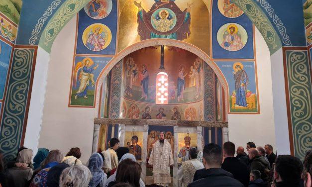 Божествена Литургија во Ново Село