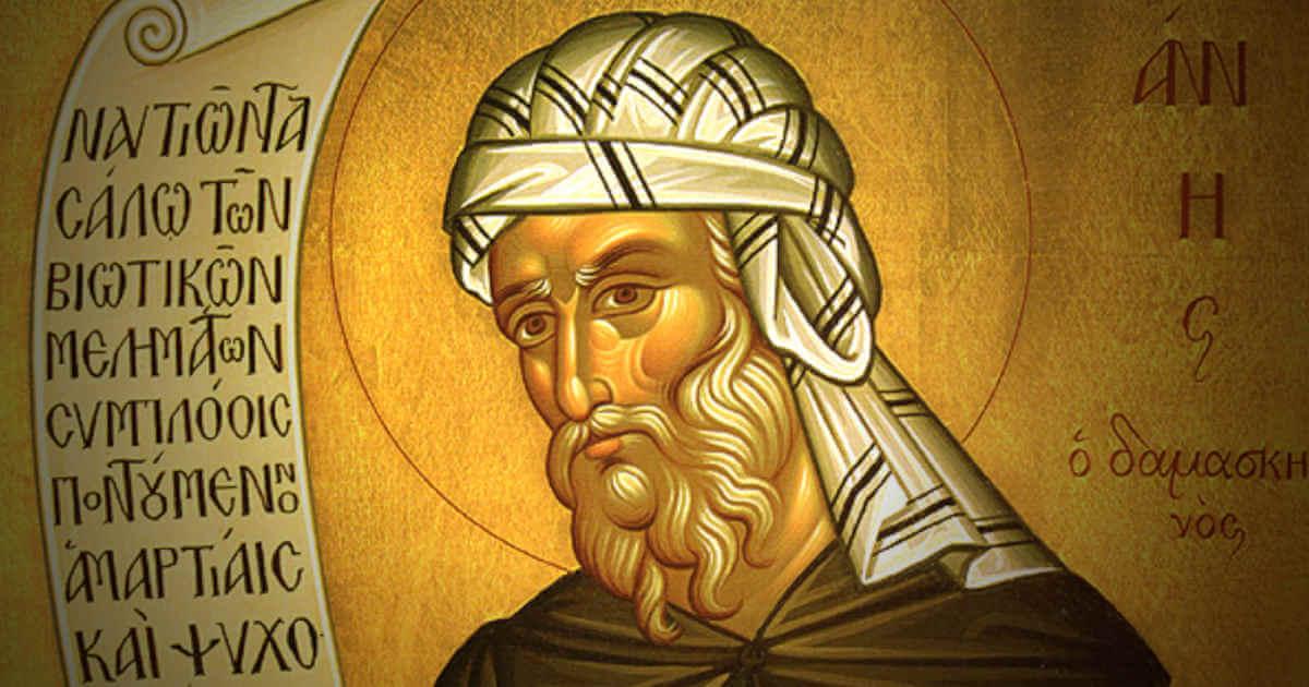 св. Јован Дамаскин – Разговор меѓу Сарацен и христијанин
