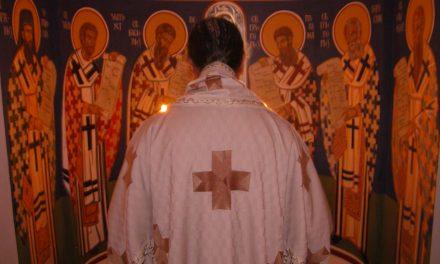 За молитвата