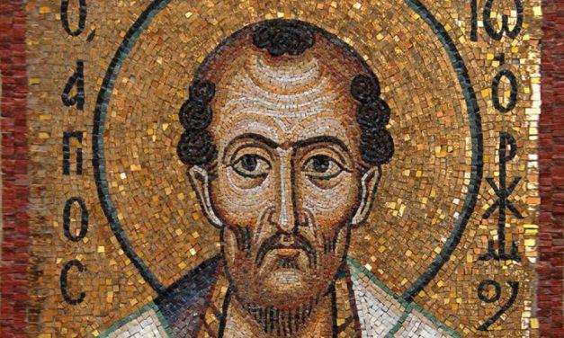 Св. Јован Златоуст