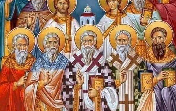 Култот на Светите Петнаесет свештеномаченици (прв дел)