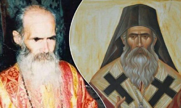 Св. Гаврил Светогорец – за Постот