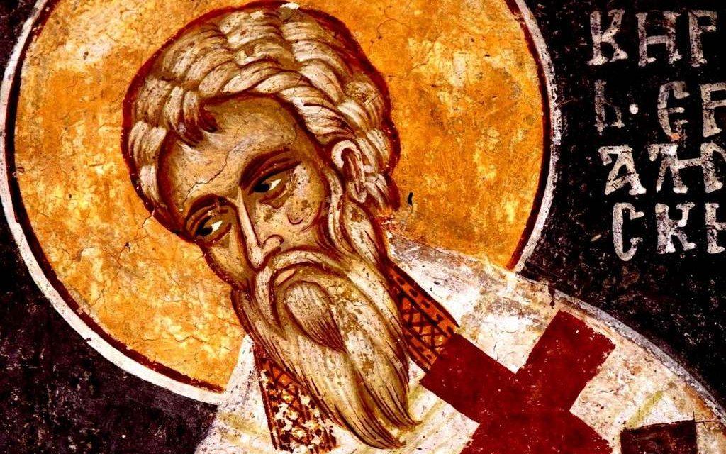 Св. Кирил Ерусалимски