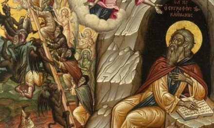 Св. Јован Лествичник – Цитати