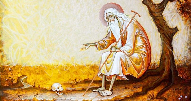 Св. Макариј Египетски