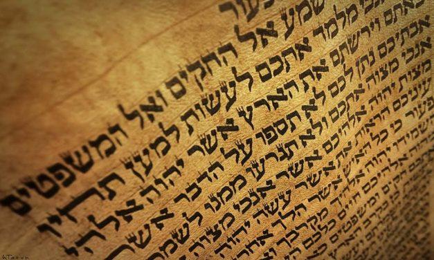 Покајната молитва на Ездра