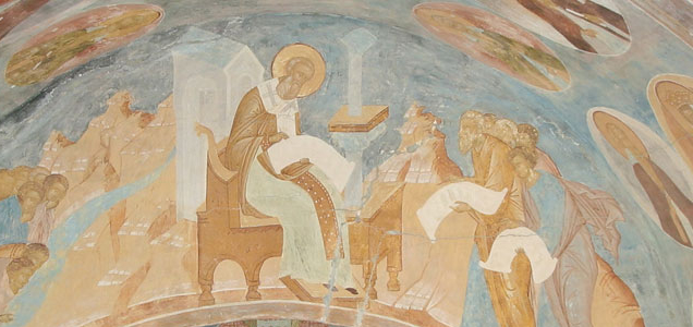 Св. Григориј Богослов– Писмо до духовно чедо