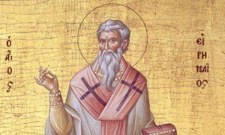 Св. Иринеј Лионски