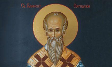 Св. Климент Охридски – Поука во неделен ден