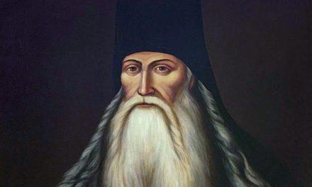 Св. Паисиј Величковски