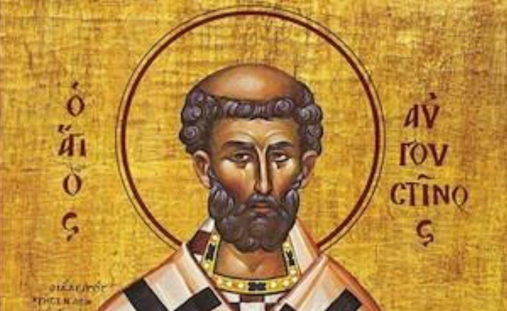 Недостатоците на Августиновото богословие
