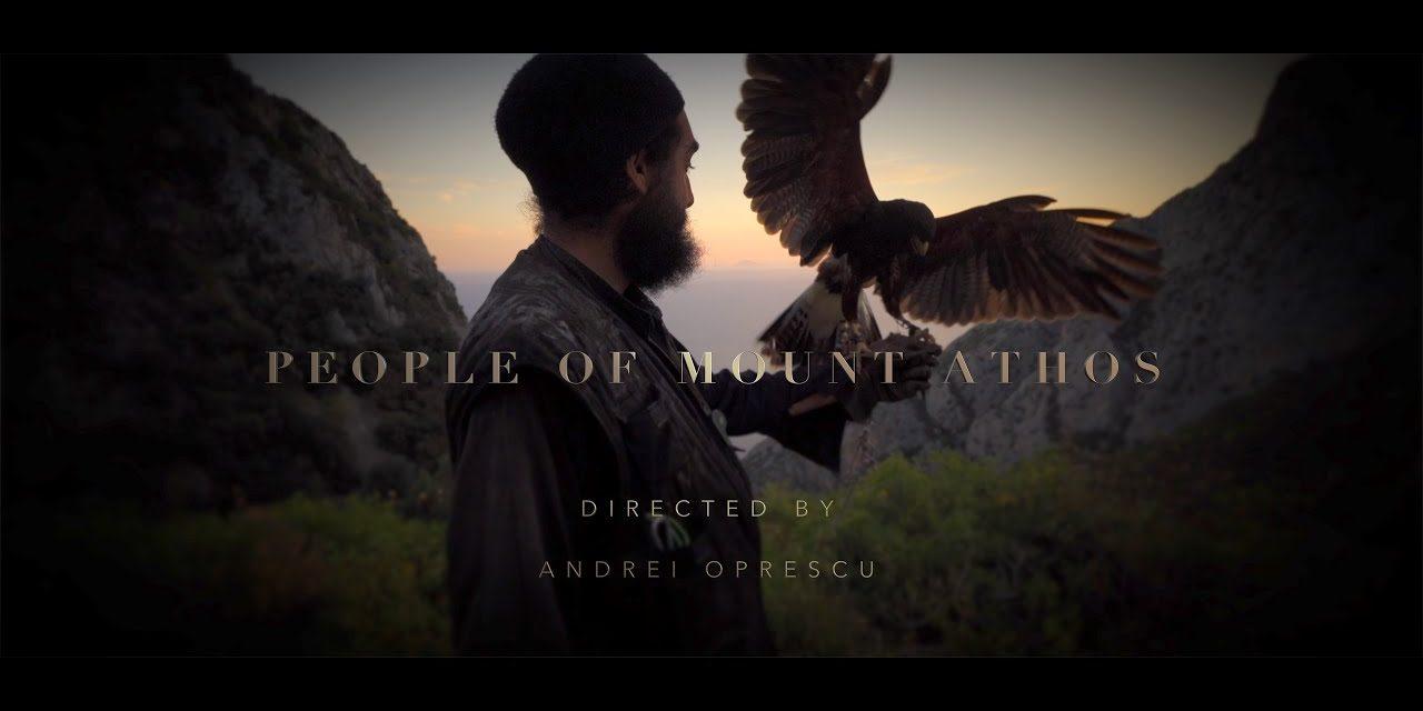 Нов фасцинантен филм за Св. Гора