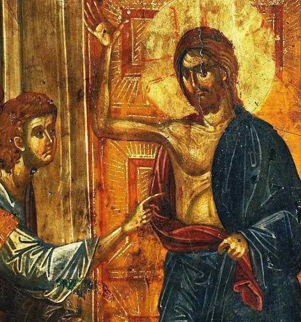 Митрополит Струмички Наум- Недела на светиот Апостол Тома
