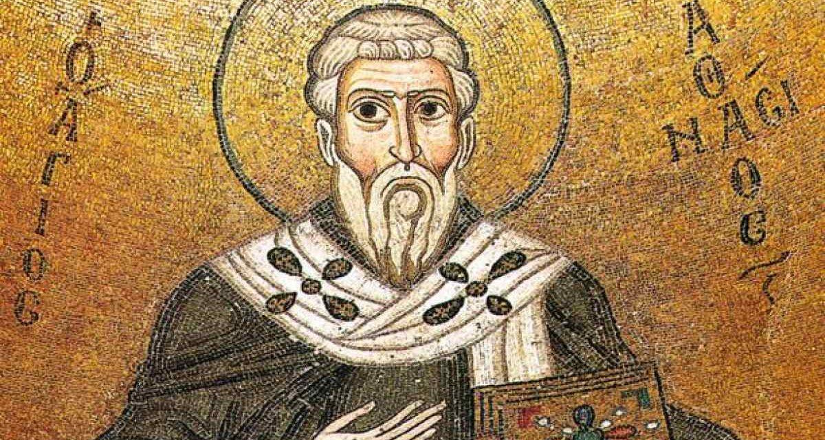 Св. Атанасиј Велики – За воплотувањето на Словото