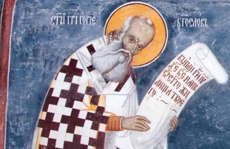 За воскресението и колебањето
