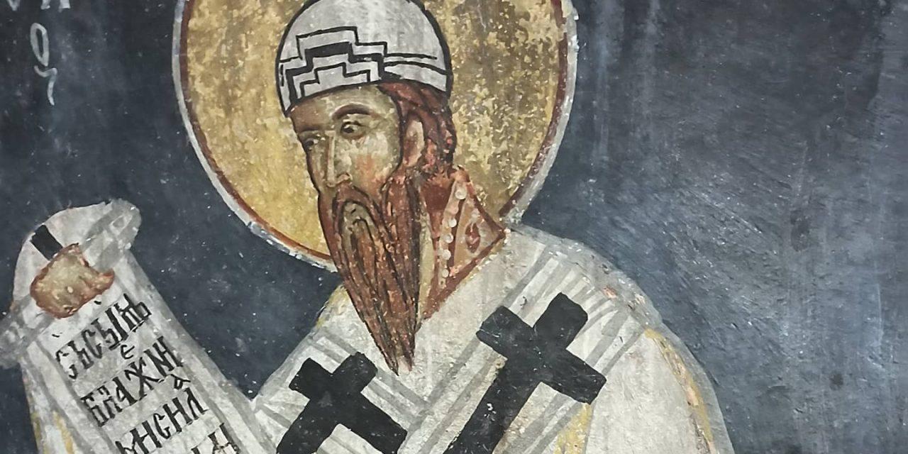Св. Кирил Александриски –  Духовната заштита