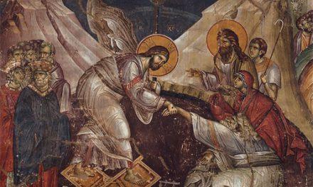 Митрополит Струмички Наум – Воскресение Христово
