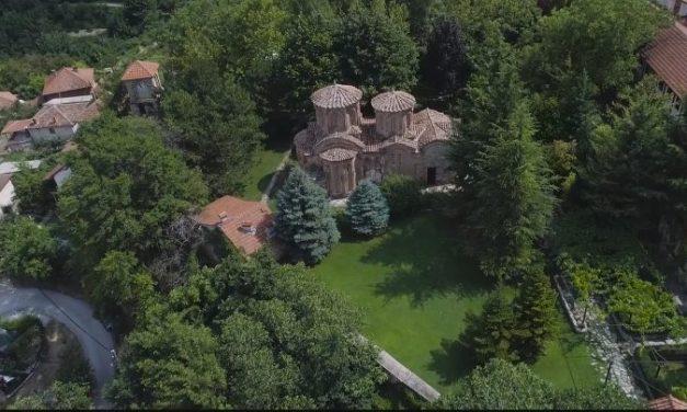 Видео: Манастир Пресвета Богородица Елеуса