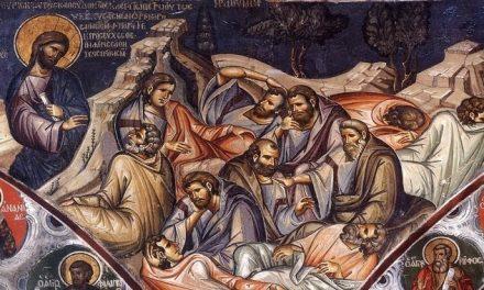Прифаќање на светиот живот Христов