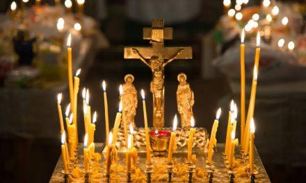 Молитва за упокоените
