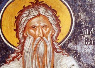 Свети Макариј Велики  – За љубовта