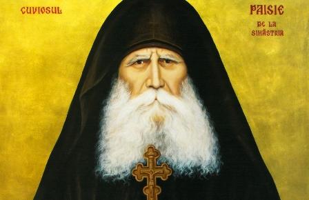 Старец Пајсиј Олару – Одговори на разни прашања