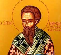 Свети Нифонт – Место и начин на спасение