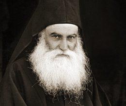 Старец Ефрем Катунакиски – Божја Благодат