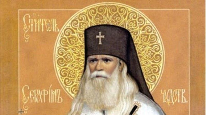 Св.Серафим Соболев – За кроткоста и смирението
