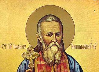 Отец Јован Кронштатски