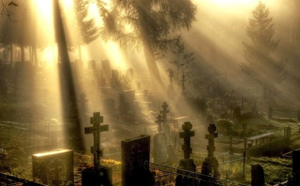 Смртта е порта кон вечниот живот
