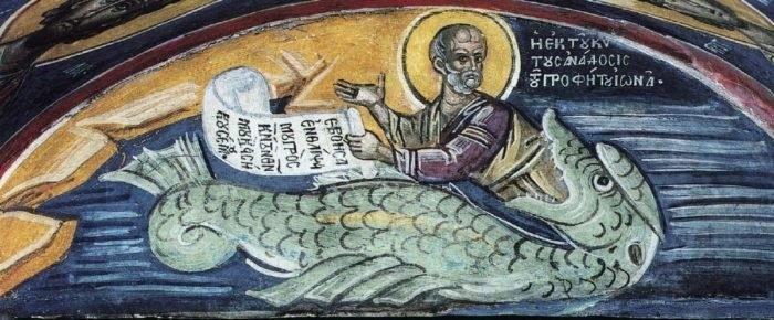 Молитвата на Јона и неговото избавување