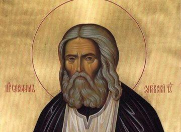 Откривањето на Моштите на Свети Серафим Саровски во 1903