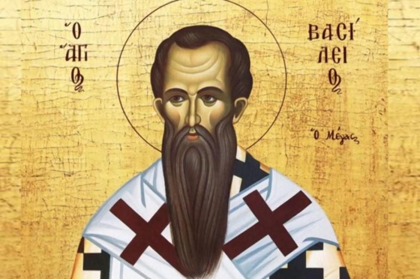 Свети Василиј Велики – Спознај се себеси