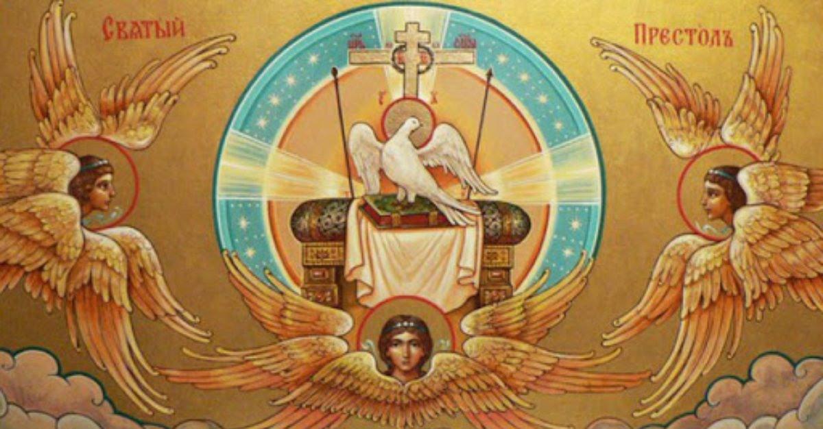 Живи садови на Светиот Дух