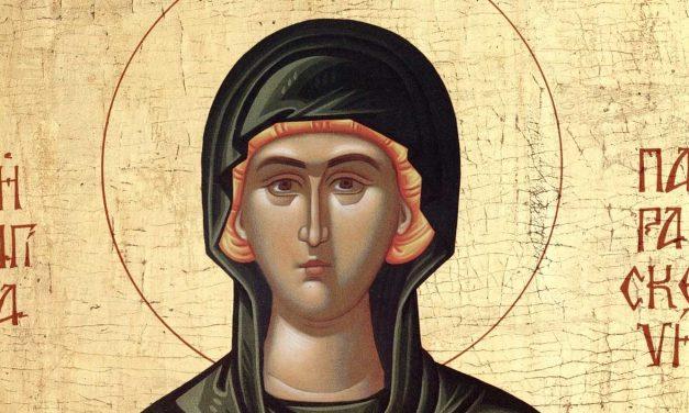Света Параскево моли Го Бога за нас!