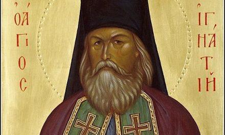 Свети Игнатиј Брјанчанинов – Завет