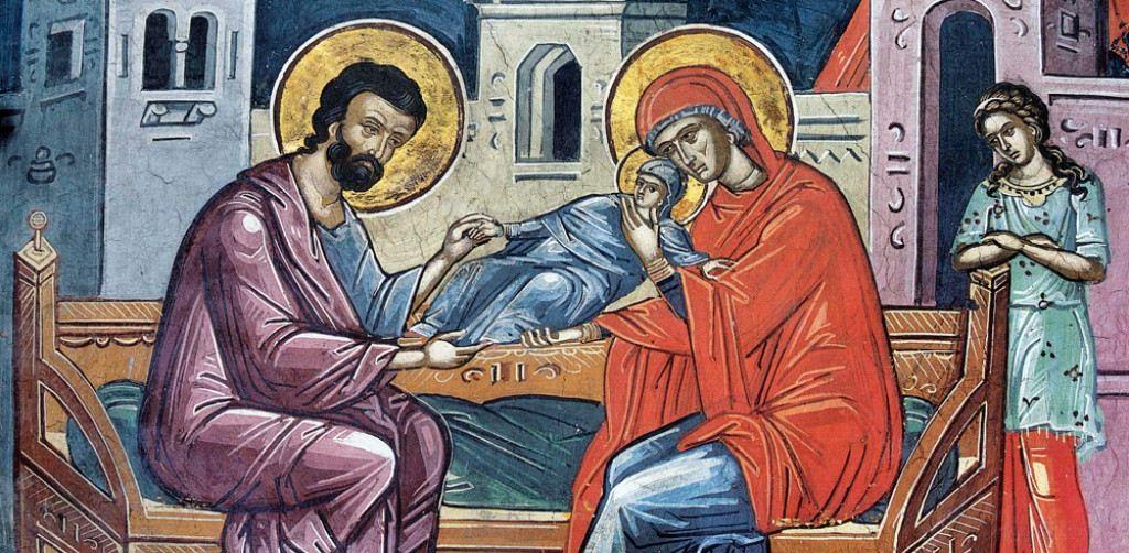Радувај се, непорочна палато на Царот на сите!
