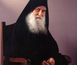 Старец Јосиф Ватопедски -Должноста која произлегува од верата