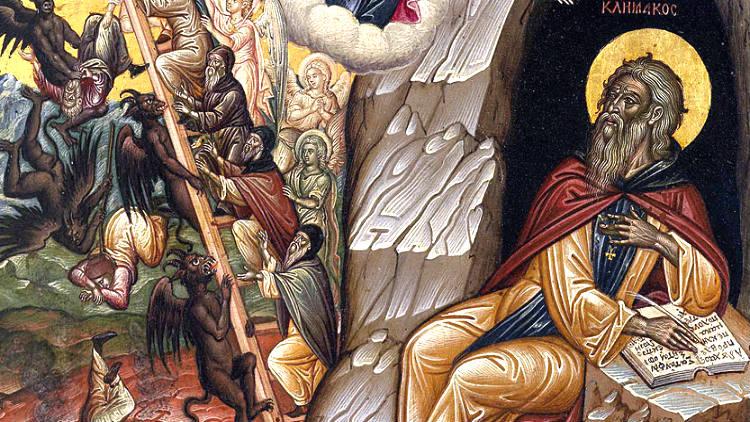 За врската на добродетелната тријада на добродетелите